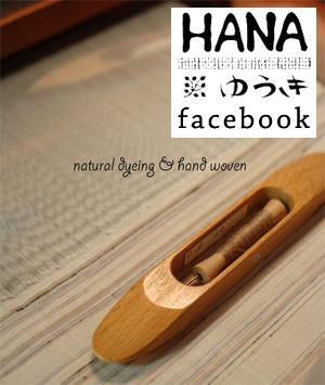 HANAゆうきfacebook